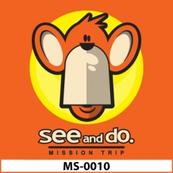 MS-0010A-1